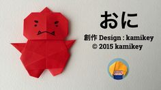 Activity Based Learning, Preschool Learning Activities, Origami And Kirigami, Origami Paper Art, Traditional Japanese Art, Japanese History, Educational Websites, Paper Folding, E Design