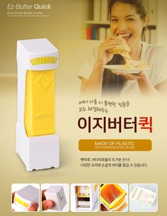 1 pc Ez Easy Butter Quick One Click Butter Cutter Slicer