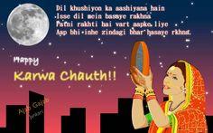 Happy Karwa ( karva ) chauth wishes, quotes, shayari, message, msg for husband & wife in hindi & English Msg For Husband, Wishes For Husband, Message For Husband, Husband Wife, Uplifting Quotes, Inspirational Quotes, Motivational, Karva Chauth Status, Karva Chauth Wishes