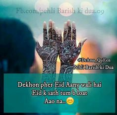 Eid Quotes, Festival Girls, Girls Status, Eid Special, Eid Mubarak, Girly Things, Festivals, First Love, Funny Jokes