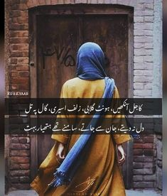 Poetry Pic, Poetry Lines, Poetry Quotes In Urdu, Sufi Poetry, Best Urdu Poetry Images, Love Poetry Urdu, Poetry Books, Urdu Quotes, Qoutes