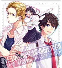 # Honeyworks #school girl #school boy #manga