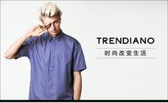 Lucky Blue for Trendiano ❤