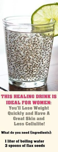 Natural Weight Loss This Herbal Drink Is Ideal For Women and Lose Weight Lose Weight Quick, Lose Weight Naturally, Loose Weight, Weight Gain, Healthy Drinks, Get Healthy, Healthy Tips, Healthy Beauty, Cellulite