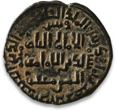 Dynasty The Artuqid Atabegs of Mardin, 502-812 H/1108-1409 AD