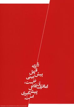 Iranian Graphic Design by Alki1