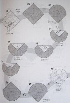 Gato+04+-+Tanaka+Masashi+-+Origami+Tanteidan+Magazine+95.JPG (1082×1600)