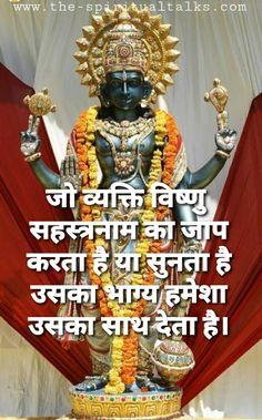 Shree Krishna, Krishna Art, Krishna Avatar, Pretty Handwriting, Ayurvedic Remedies, Lord Shiva Family, Lord Krishna Wallpapers, Devotional Quotes, Buddha Meditation