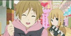 Find images and videos about kawai and tamako market on We Heart It - the app to get lost in what you love. Tamako Market, Cute Anime Guys, Anime Love, Tamako Love Story, Kyoto Animation, Anime Screenshots, Sword Art Online, Anime Couples, Animated Gif