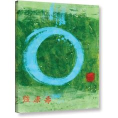 Elena Ray Strong Tao Gallery-Wrapped Canvas Art, Size: 18 x 24, Green