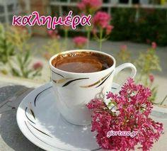 Όμορφες Εικόνες Καλημέρα - giortazo Coffee Vs Tea, Coffee Club, Coffee And Books, Coffee Love, Coffee Break, Coffee Drinks, Morning Coffee, Coffee Shop, Dark Chocolate Brands