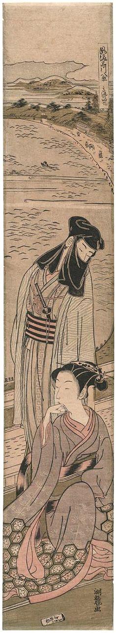 Koryusai Isoda / Takanawa no kihan