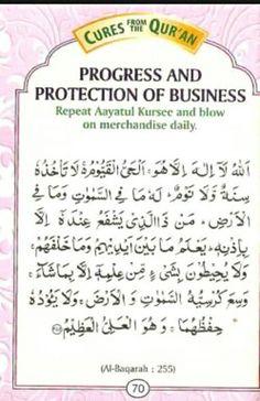 Dua For Selfcare Duaa Islam, Islam Hadith, Islam Muslim, Islam Quran, Islamic Prayer, Islamic Teachings, Islamic Dua, Prayer Verses, Quran Verses