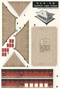 Buddha's Light Temple - Cut Out Postcard Cardboard Toys, Paper Toys, 3d Paper Art, Diy Paper, Temple Of Light, Vitrine Miniature, Paper Houses, Paper Models, Vintage Paper