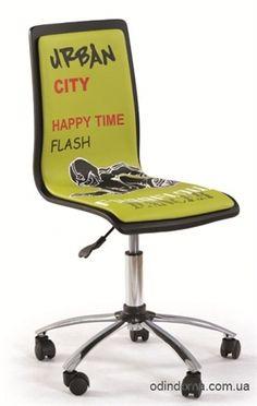 Кресло компьютерное Fun