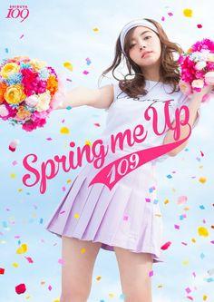 2015 spring 109