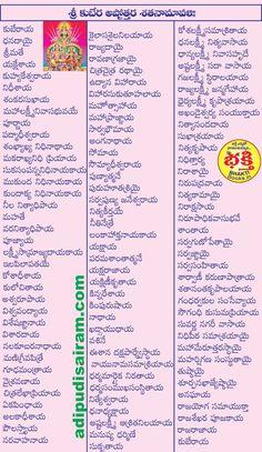 Vashikaran Book Pdf