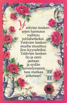 Finnish Words, Happy Friendship Day, Happy Day, Thoughts, Humor, Cover, Quotes, Projects, Postcards