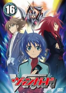 Cardfight!! Vanguard - Exposition dump on why we should care in the first five minutes = bad.