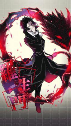 Manga Anime, Fanart Manga, Manga Art, Anime Guys, Anime Art, Bungou Stray Dogs Wallpaper, Dog Wallpaper, Trendy Wallpaper, Stray Dogs Anime