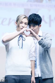 Jeonghan & S.Coups