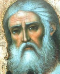 Church Icon, Russian Icons, Orthodox Christianity, Art Icon, High Art, Orthodox Icons, Medieval Art, Sacred Art, Christian Faith