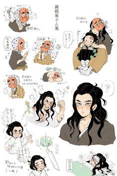 (9) Ning desu (@yaoidaisuki555) / ทวิตเตอร์ Otaku Anime, All Anime, Anime Guys, Manga Anime, Anime Art, Demon Slayer, Slayer Anime, Era Taisho, Character Art