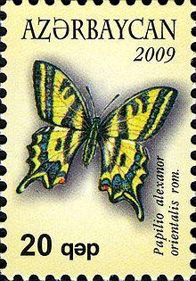 Azerbaijan stamps | On an Azerbaijan stamp