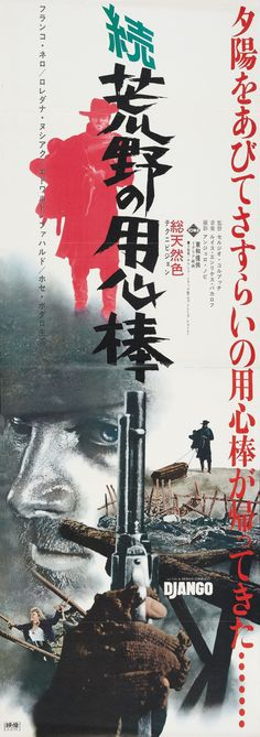 Original Japanese 2-panel poster for Sergio Corbucci's excellent 1966 Western, DJANGO, starring Franco Nero, Loredana Nusciak, Jose Bodalo, Eduardo Fajardo, Gino Pernice, Silvana Bacci, and Remo de Angelis. The Japanese title for DJANGO is ZOKU KOYA NO YOJIMBO The Japanese title for Sergio Leone's A FISTFUL OF DOLLARS was KOYA NO YOJIMBO which means FRONTIER BODYGUARD; so, DJANGO's Japanese title basically means ANOTHER FRONTIER BODYGUARD, or FRONTIER BODYGUARD AGAIN! Almost as if it was ...
