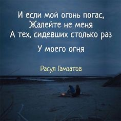 Гречневая Кафка
