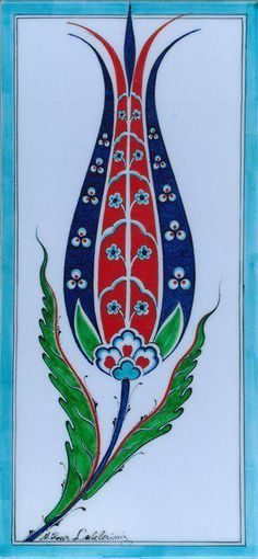 Mehmet Koçer - to do Turkish Design, Turkish Art, Turkish Tiles, Islamic Tiles, Islamic Art, Doodle Drawings, Doodle Art, Art Nouveau Design, Leather Pattern