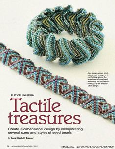 Tactile treasures (flat cellini spiral) by Anna Elizabeth Draeger