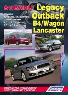 subaru legacy outback service repair manual 2002 onwards