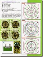 crochet motif 31