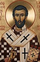 Today with the Saints October 27: Saint Frumentius • Activity: Enjoy an Ethiopian style meal