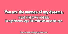 Korean Phrases: Cute Korean Phrases & Questions. Part 8 | LinguaJunkie.com