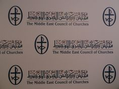 The Middle East Council of Church in Amman, Jordan. Photo: Brian Kaylor.