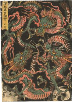 atama-itai: 渓斎英泉 禽獣蟲魚図会 虬龍 渓斎英泉 禽獣蟲魚図会 虬龍(ミヅチ) 1825年