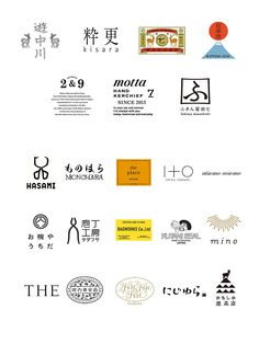 0 Logo Word, Logo Sign, Typography Logo, Logos, Typography Design, Logo Branding, Lettering, Japan Logo, Japanese Graphic Design