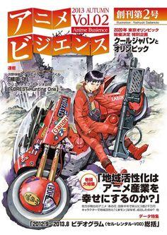 """Evangelion"" character designer Yoshiyuki Sadamoto illustrates ""Akira"" tribute cover"