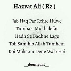 Shyari Quotes, Sufi Quotes, Hindi Quotes, Islamic Quotes Wallpaper, Islamic Love Quotes, Islamic Inspirational Quotes, Hazrat Ali Sayings, Imam Ali Quotes, Worth Quotes