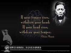 The top 1001 Martial Arts Quotes images | Martial Arts, Martial
