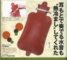 Showa Period, Retro Pop, The Old Days, Old Ones, Japan Fashion, My Memory, Vintage Japanese, Good Old, Vintage Ads