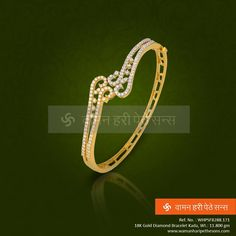 #Attractive & #Amazing #Diamond Bracelet, just can't take your eye of it.