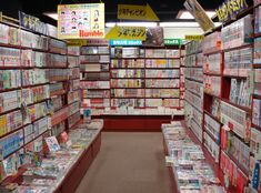 Japan anime stores   Top ten reasons for learning Japanese (or any foreign language).