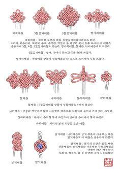 Pin on tutorials Pin on tutorials Korean Traditional, Traditional Outfits, Korean Accessories, Korea Dress, Korean Hanbok, Jewelry Knots, China Art, Oriental Pattern, Korean Language