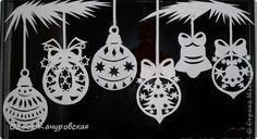 This is an amazing site. It's in Russian so hit the translate button. The the stencils came from this site - lots of others as well! Christmas Paper Crafts, Christmas Themes, Christmas Crafts, Christmas Decorations, Christmas Ornaments, Kirigami, Handmade Crafts, Diy And Crafts, Nativity Silhouette