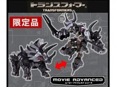 #Takara Announces #Transformers The Lost Age Black Knight Exclusives http://www.toyhypeusa.com/2014/07/18/takara-announces-transformers-the-lost-age-black-knight-exclusives/