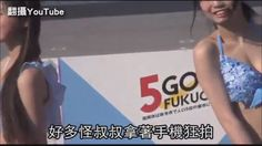 ↓↓↓完整版看這裡↓↓↓ 【猛片】小學生女團比基尼上身 12歲少女爆乳惹議 http://www.appledaily.com.tw/realtimenews/article/recommend/20160510/857124/  #SororBabies #日本無底限 #小學生 #甜美性感 #泳裝 #比基尼 #少女爆乳