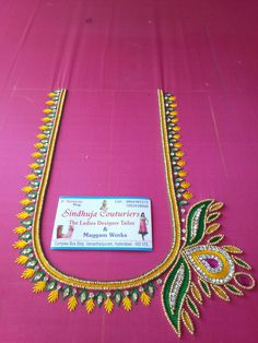 Blouse Pattu Saree Blouse Designs, Blouse Designs Silk, Dress Neck Designs, Bridal Blouse Designs, Sleeve Designs, Bead Embroidery Patterns, Hand Embroidery Designs, Aari Work Blouse, Maggam Work Designs